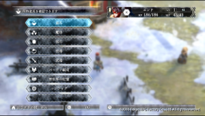 setsuna_menu_on
