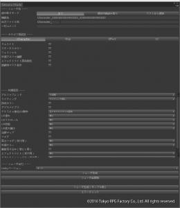 setsuna_shader_generator