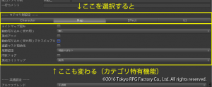 setsuna_shader_generator_category