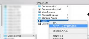 unity_half_texel_package