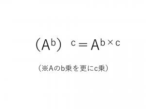 math_seminar_4_5