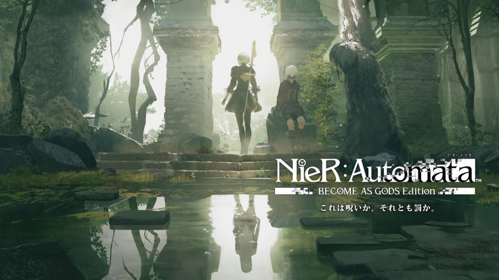 NieR:Automata BECOME AS GODS Edition(Xbox One)